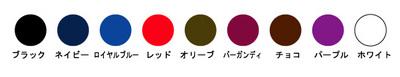 ぱか色.jpg