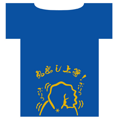 日本犬魂2.jpg