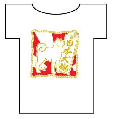 日本犬魂4.jpg