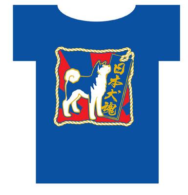 日本犬魂5.jpg